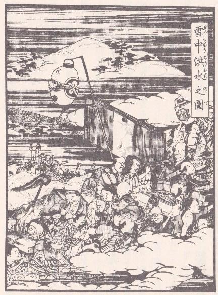 北越雪譜(挿絵4-1)