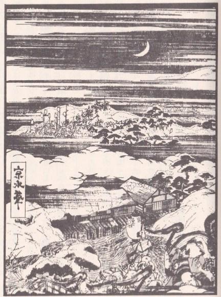 北越雪譜(挿絵4-2)