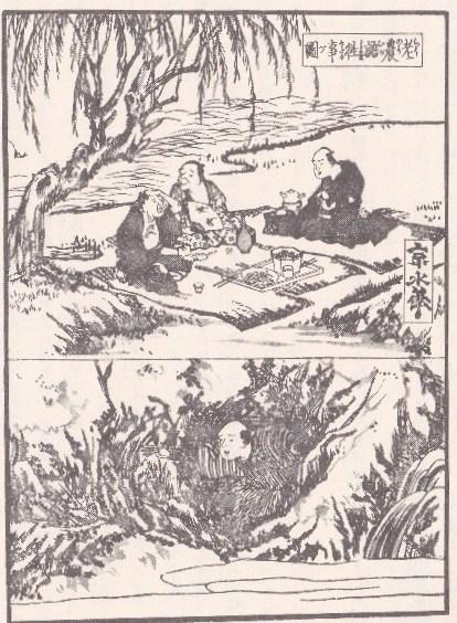 北越雪譜(挿絵5-1)