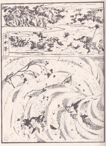 北越雪譜(挿絵7-2)