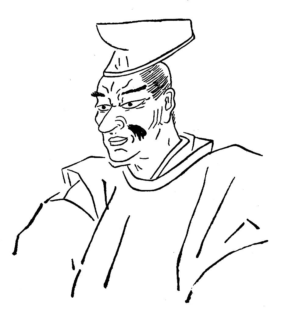 仙境異聞(上)三之巻画像
