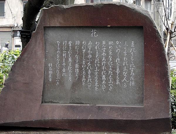 武島羽衣作詞