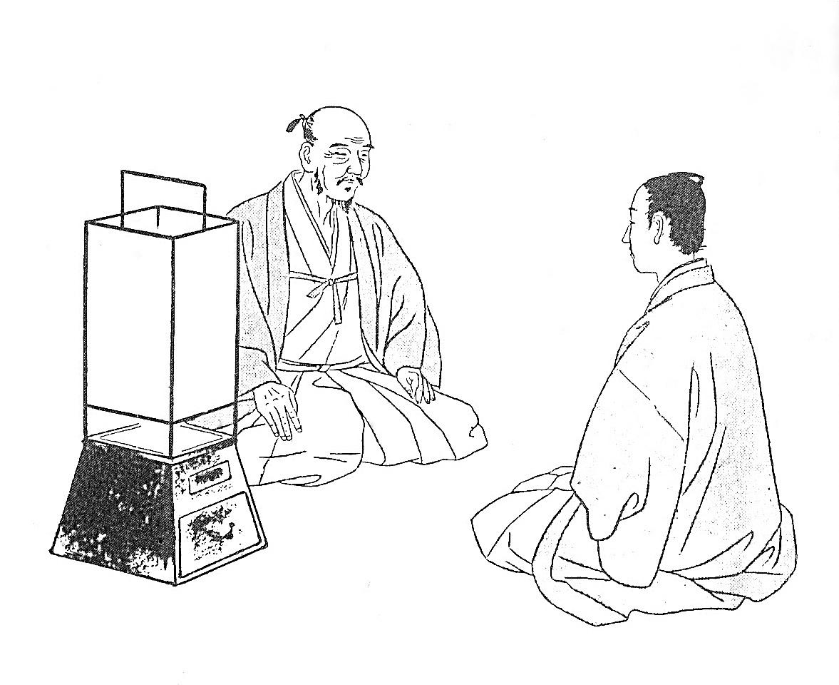 「松阪の一夜」(『初等科修身四』の挿絵)
